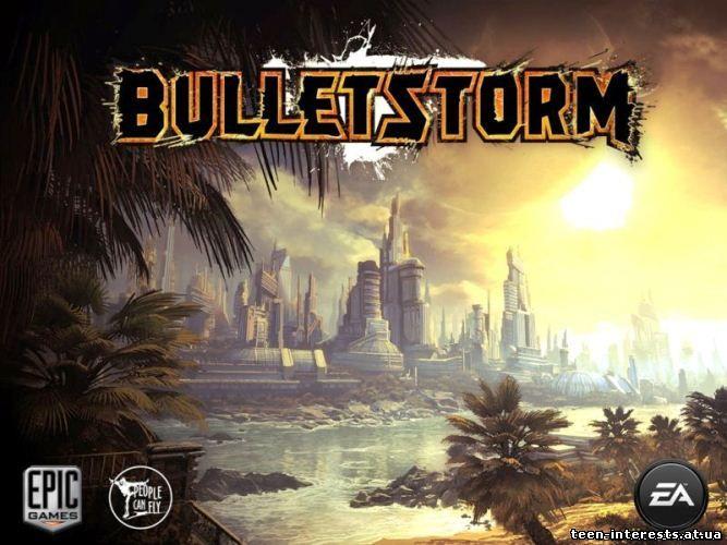 Название игры: Bulletstorm Год выпуска: 2011 Автор/Разработчик: Релиз от Fa